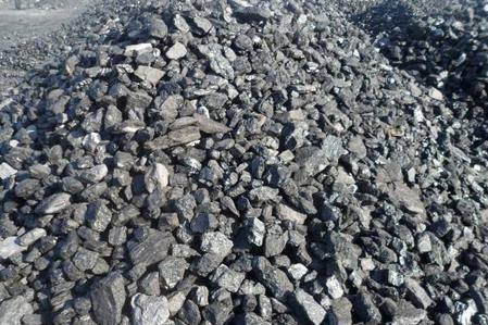 STEAM COAL 5100-5400