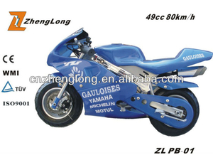 2017 new design used mini pocket bike