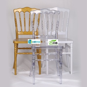 white/gold napoleon PC resin wedding reception chair for sale