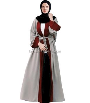 2018 Fashion Islamic Clothing Abaya Collection Women Dubai Design