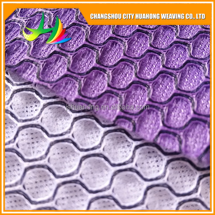 100% polyester fabric.eyelet fabric,2017 China supplier 3D air breathable mesh fabric