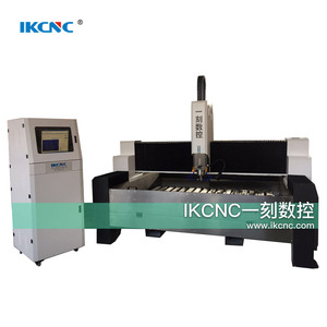 1325 stone carving cnc router , cnc stone engraving and cutting machinery