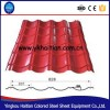 PPGI roofing shingle,corrugated metal roofing shingles,cheap prepainted galvanized roof tile