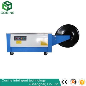 leather strap cutter machine