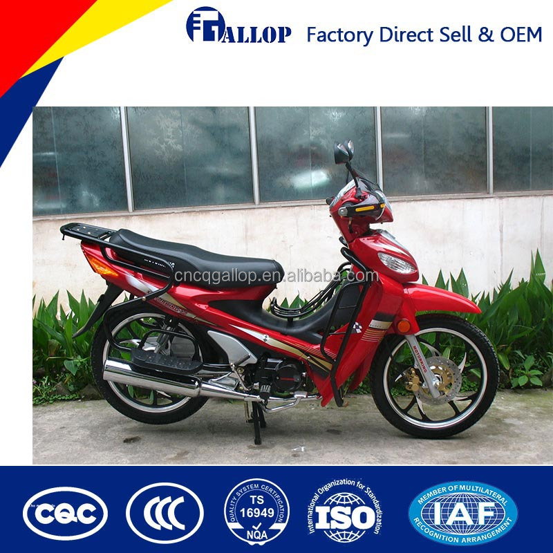 125cc Cub Motorcycle (Future) on Alibaba China