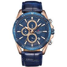 Часы ARMIFORCE мужские, спортивные, кожаные, кварцевые, водонепроницаемые(Китай)