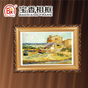 Baoxiang Frame 6124G 6*2.9CM Wood Frames Photo