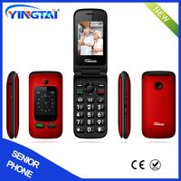T22 insert a mini sd card clamshell senior cell phone