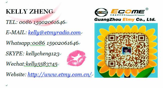 Kirisun Pt6808 Dmr Uhf/vhf Mobile Radio With Large Dot Matrix Lcd ...