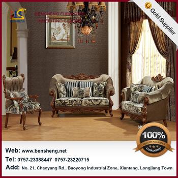 China Shunde Furniture Classical Wooden Carved Sofa Furniture Dubai S1306