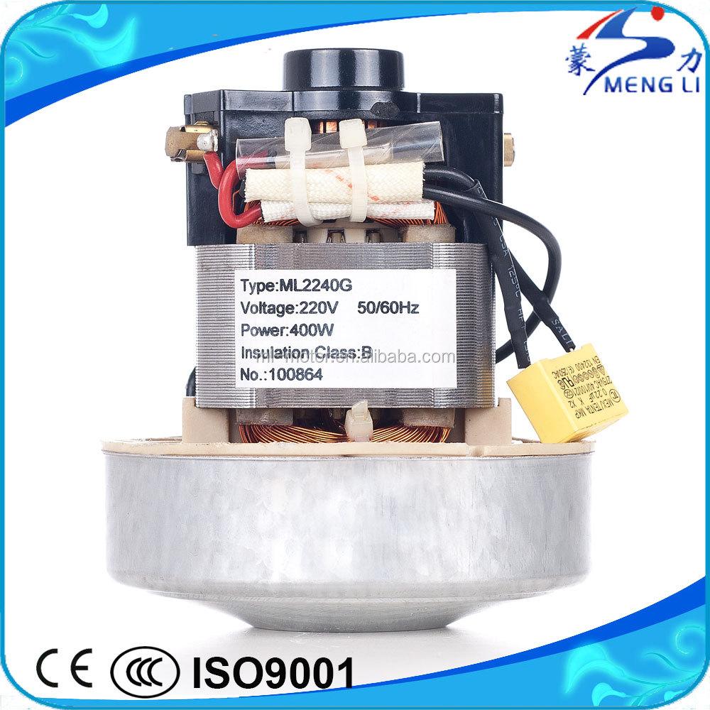 Supplier Small Vacuum Motor 500w Small Vacuum Motor 500w