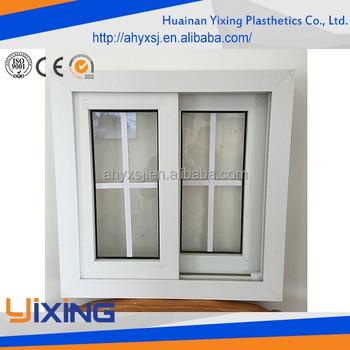 China wholesale merchandise conch upvc horizontal sliding grill door
