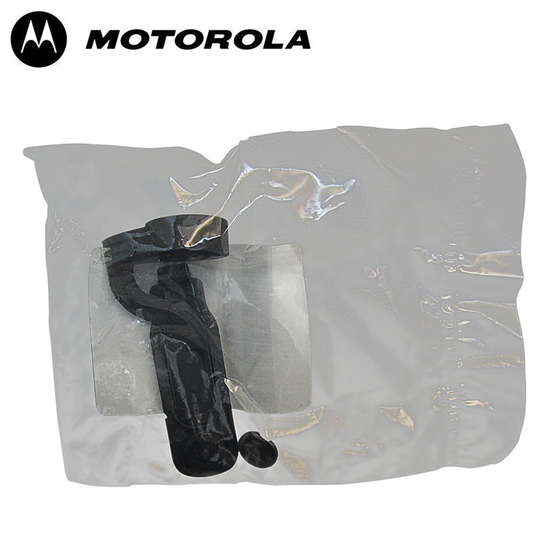 Intrinsically Safe Walkie Talkie Chinese Motorola DP3401