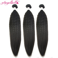 Angelbella Cuticle Aligned Cambodian Hair Bundles Wholesale Black Hair Extensions
