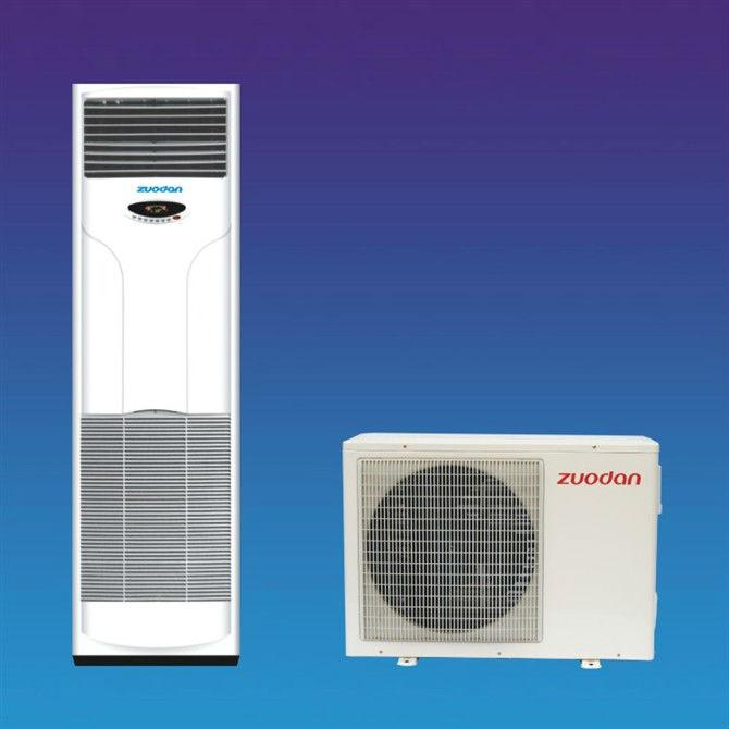 Floor air conditioner gurus floor for Split type ac