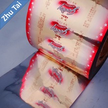 plastic packaging rolls metallized pet waterproofing aluminum foil coated wholesale