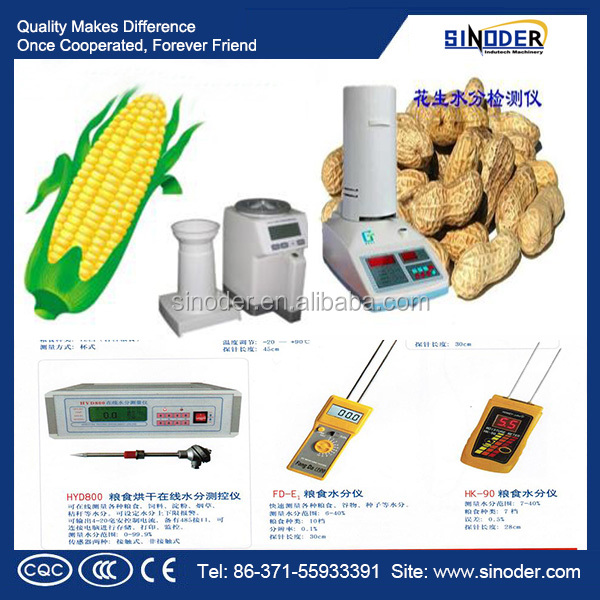 factory price rice grains food moisture meter