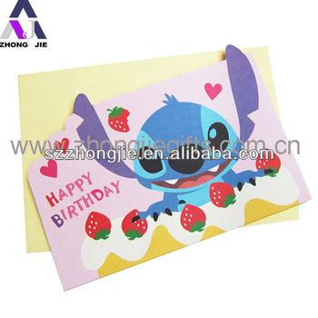Handmade birthday invitation cards buy birthday invitation cards handmade birthday invitation cards filmwisefo