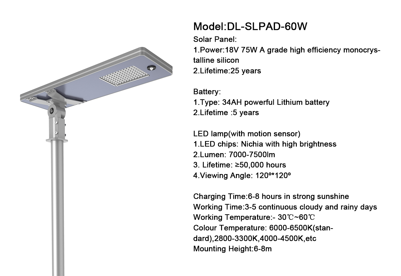 60W long lifespan all in one solar led street light lamp solar panel light smart and green light independent sources of energy