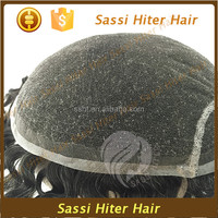 Thin Skin Base Men'S Toupee Natural Looking Toupee For Men