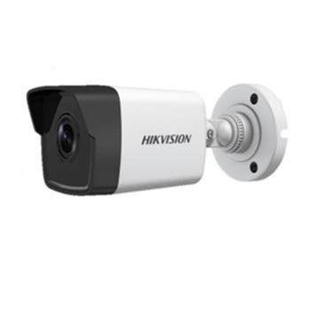 Ds-2cd1021-i Hikvision 2 0 Mp Cmos Network Bullet Camera Outdoor Ip Camera  - Buy Hikvision Ip Network Camera,Hivision Network Bullet Camera,2mp Bullet