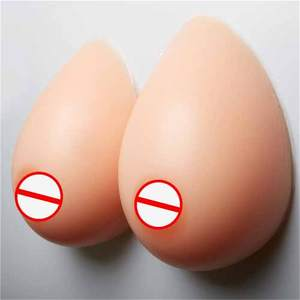 Strapless Nude Self Adhesive Breast Forms Silicone Bra