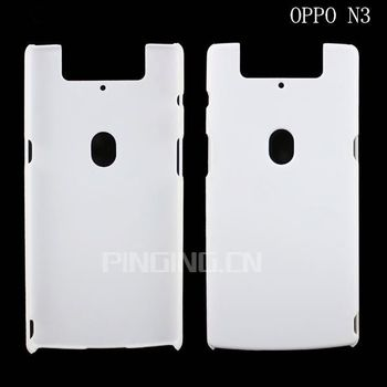 new arrival c5a6b 93540 High Quality On 2015 Case For Oppo N3,Frasting Skin Pc Shell Back Cover  Case For Oppo N3 - Buy For Oppo N3,2015 Case For Oppo N3,Back Cover For  Oppo ...