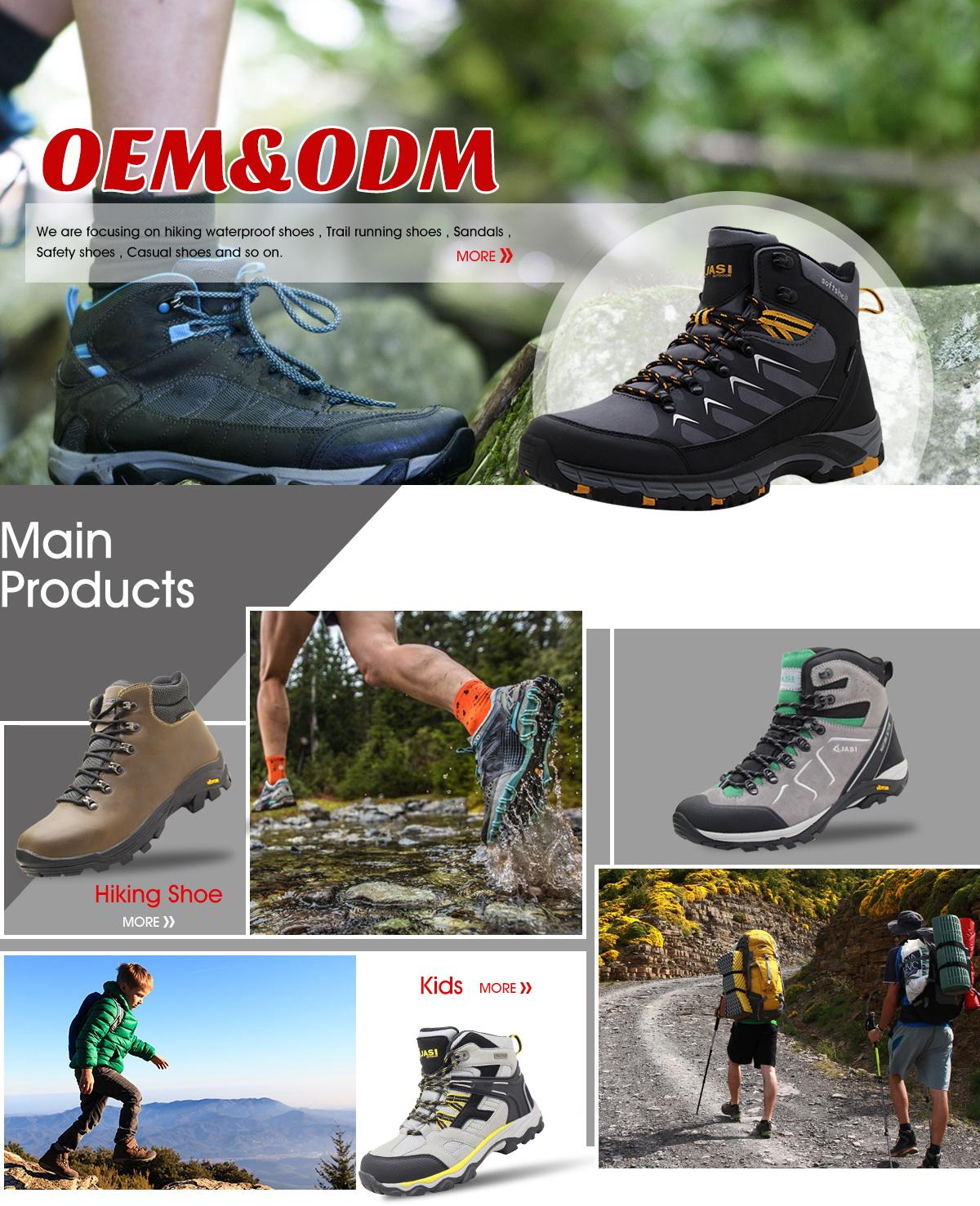 aea9f348e00 Quanzhou Jasi Sports Co., Ltd. - Safety Shoes, Hiking Shoes