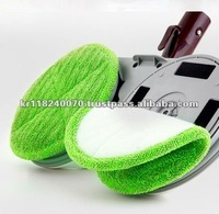 Electronic Mop Cleaner