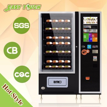selling vending machine