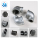 pipe fitting BS standard new product Street Elbow 90