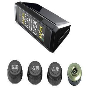 Colorful digital display solar TPMS with Auto Security Alarm Systems