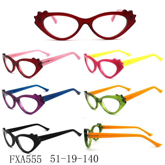 Taobao Latest Glasses Frames For Girls And Custom Made Eyeglass ...
