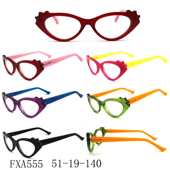 Taobao Latest Glasses Frames For Girls And Custom Made Eyeglass ...