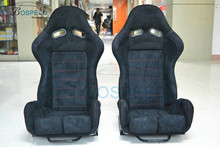 Racing seat office chair carbon fiber foldable car racing seats