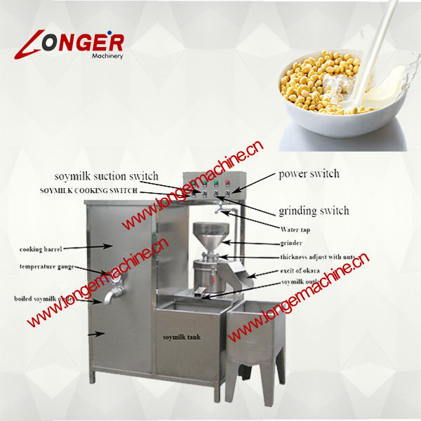 soybean milk maker|Soybean Milk Machine|soybean milk maker price