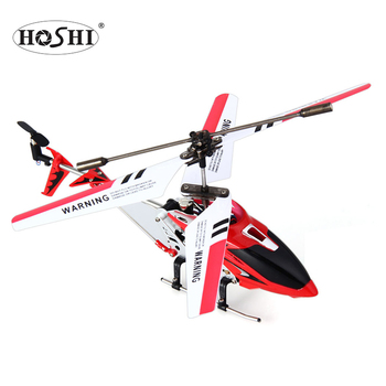 Hoshi Syma S107h 3 5 Channel Rc Helicopter With Hover Function Remote  Helicopter Control Toys For Boys Children - Buy Syma S107h,S107h,Rc  Helicopter