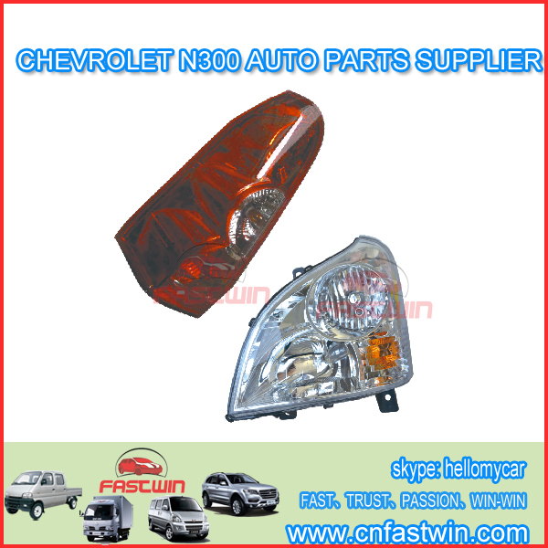 Auto zx grand tiger 400001006 Head lamp 400001007 LH RH