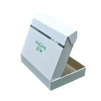 New style fashion retail packaging gift box