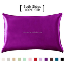 100 Mulberry Pillowcases Pure Mulbery Silk Pillowcase