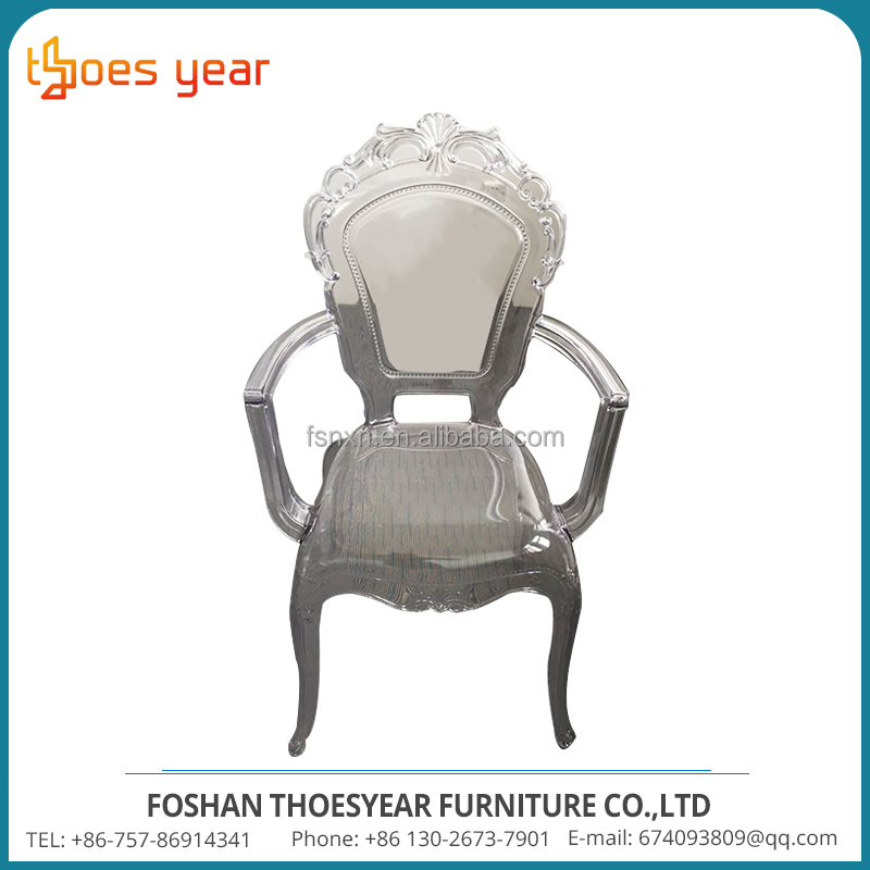 High quality easily moved plastic chiavari party chair