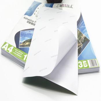 Inkjet Print Premium High Glossy 135g Self Adhesive Sticker Photo Paper -  Buy A4 Sticker Glossy Photo Paper,Self Adhesive Sticker Plain
