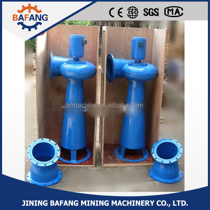 Stock Factory price volute axial flow water turbine generator with