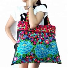 969b75f3eab7a1 China Ethnic Handbags India, China Ethnic Handbags India Manufacturers and  Suppliers on Alibaba.com