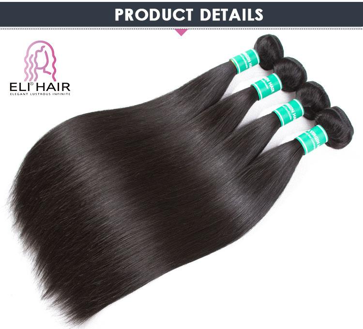 ELI 10A Grade Unprocessed Wholesale Virgin Brazilian Hair,100% Brazilian Human Hair Bundles,Virgin Cuticle Aligned Hair