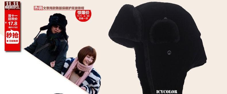 11b84ab74bb Free shipping Lei feng s hat Han edition earmuffs thickening warm ...