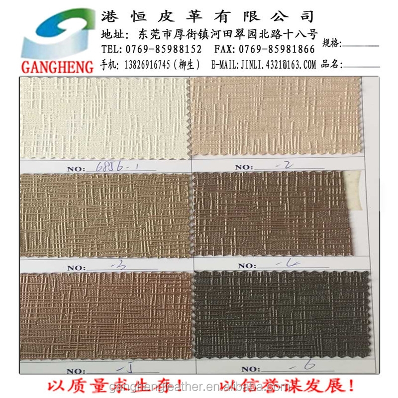 2015 Recycle decorative finished leather wholesales