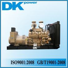 High quality 50kw to 720kw Generator Set