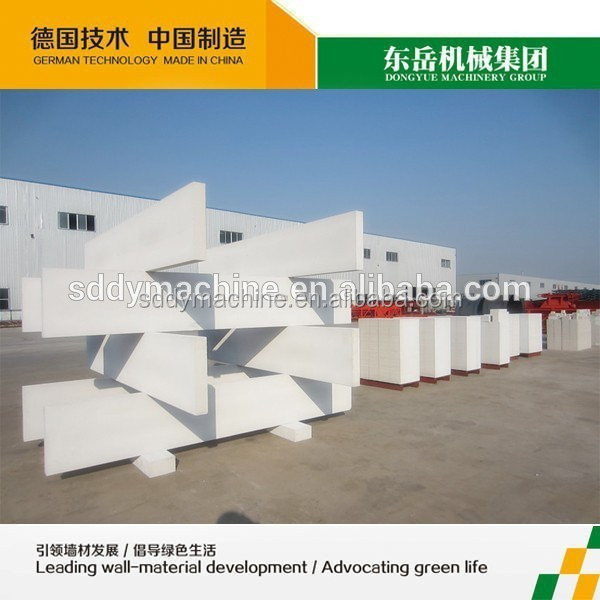 Higher profits and efficiency aac bricks making machine