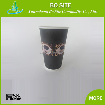 China Wholesale 8oz Insulated Double Wall Paper Cups With Lids ...